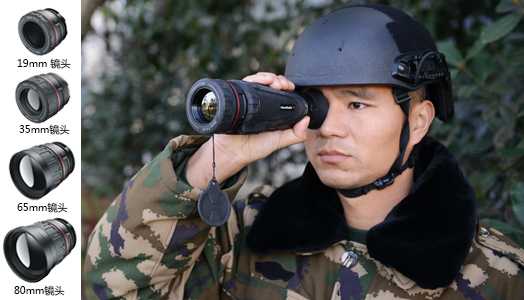 Multifunctional Thermal Imaging Scope 25μM For Maritime And Law Enforcement