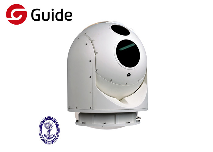 Guide IR370A Maritime Multi-Sensor Thermal Camera