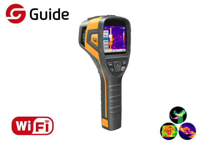 Versatile Thermal Infrared Imager for Overheating Detection Temp to 350°c