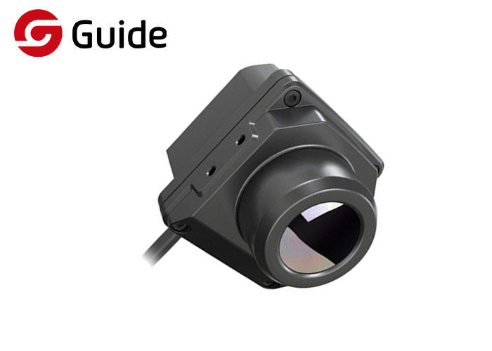 High Resolution Thermal Car Camera Intelligent Human Vehicle Recognition Pre - Alarm