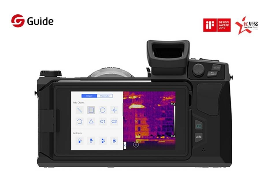 IP43 45mk Infrared Thermal Imaging Camera With Viewfinder