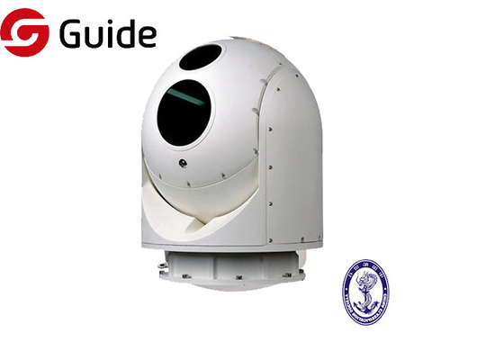 Guide IR370A Maritime Marine Thermal Imaging Camera Multi Sensor , Modularized Design