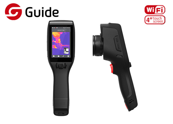 CE Approved 384X288 Handheld Thermal Imaging Camera With Powerful Analysis Function