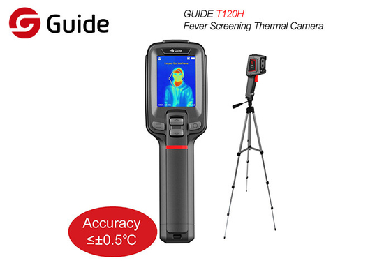 China Resume Transportation Work Class Thermal Imaging Camera High Accuracy factory