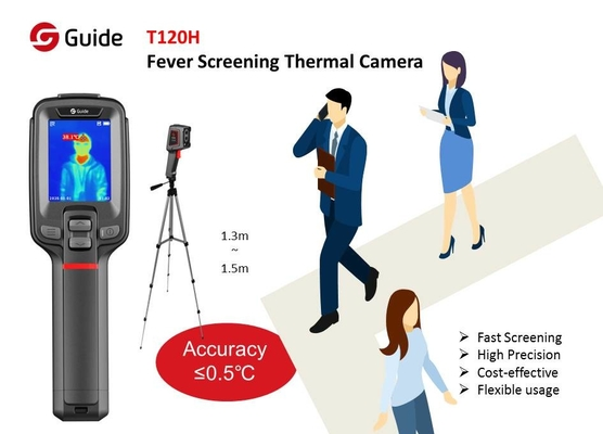 Human Temperature Detection 0.5 ℃ Infrared Fever Screening System